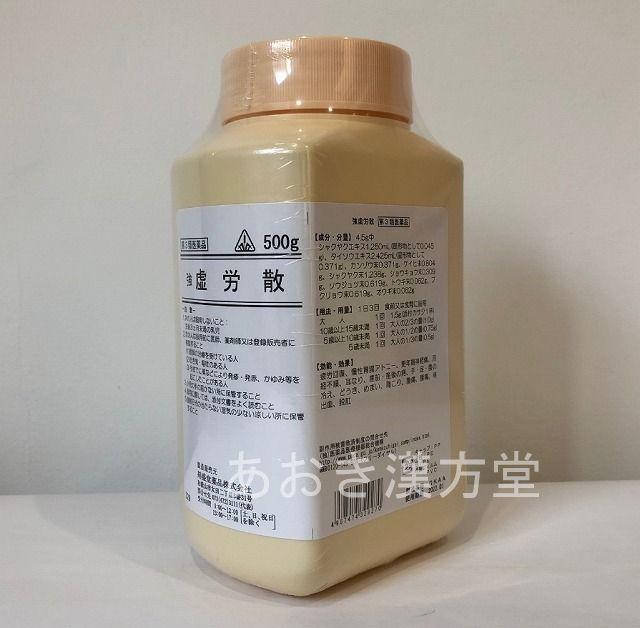 【第2類医薬品】ホノミ ヘモゼット 500g 痔疾の生薬製剤 剤盛堂薬品