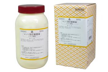 【第2類医薬品】サンワ 麦門冬湯 500g ばくもんどうとう 三和生薬