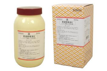 【第2類医薬品】サンワ 黄連解毒湯A  500g おうれんげどくとう 三和生薬