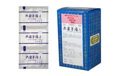 【2個セット】【第2類医薬品】サンワ 六君子湯A 90包(180包) りっくんしとう 三和生薬
