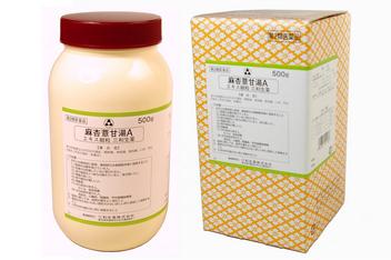 【第2類医薬品】サンワ 麻杏よく甘湯A 500g まきょうよくかんとう 三和生薬
