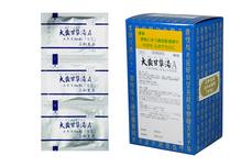 【2個セット】【第2類医薬品】サンワ 大黄甘草湯A 90包(180包) だいおうかんぞうとう 三和生薬