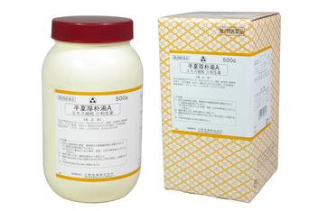 【第2類医薬品】サンワ 半夏厚朴湯A 500g はんげこうぼくとう 三和生薬
