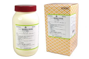 【第2類医薬品】サンワ 葛根湯加川きゅう辛夷 500g かっこんとうかせんきゅうしんい 三和生薬