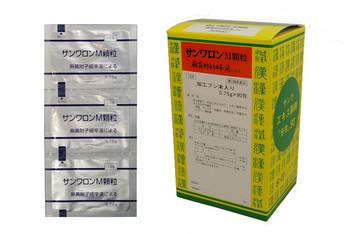 【10個セット】【第2類医薬品】サンワロンM 麻黄附子細辛湯 90包 まおうぶしさいしんとう 三和生薬 顆粒
