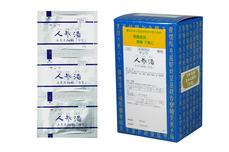 【2個セット】【第2類医薬品】サンワ 人参湯 90包 にんじんとう 三和生薬