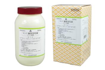 【第2類医薬品】サンワ 麻杏甘石湯 500g まきょうかんせきとう マキョウカンセキトウ 三和生薬