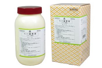 【第2類医薬品】サンワ 麻黄湯 500g まおうとう 三和生薬