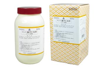 【第2類医薬品】サンワ 麻子仁丸料 500g ましにんがんりょう 三和生薬