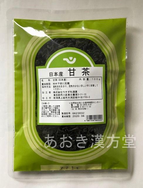 【花祭り】【6個セット】甘茶 100g 日本産 ウチダ和漢薬 アマチャ あまちゃ 花まつり 灌仏会 ウチダ
