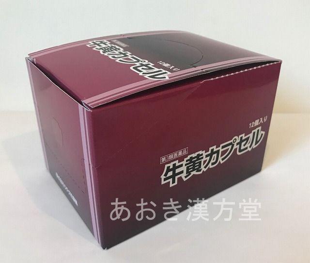 【第3類医薬品】 【12個セット】ウチダの牛黄カプセル 100mg×2カプセル ウチダ和漢薬 ポイント