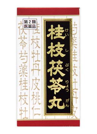 【第2類医薬品】クラシエ薬品 「クラシエ」漢方 桂枝茯苓丸料 エキス錠 (90錠) くすりの福太郎