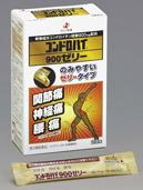 【第3類医薬品】ゼリア新薬 コンドロハイ900ゼリー (20包) 【送料無料】 【smtb-s】 くすりの福太郎
