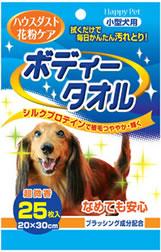 ハッピーペット 奉呈 ボディータオル 着後レビューで 送料無料 超微香 小型犬用 25枚入