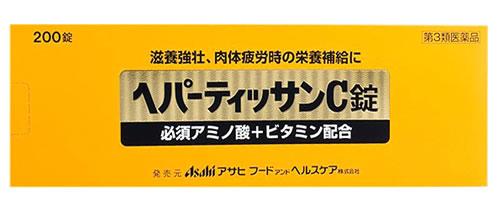 【第3類医薬品】アサヒ ヘパーティッサンC錠 (200錠) 【送料無料】 【smtb-s】 くすりの福太郎