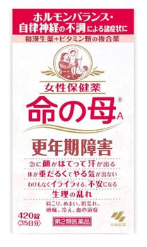 【第2類医薬品】小林製薬 女性保健薬 命の母A (420錠) くすりの福太郎