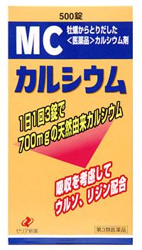 【第3類医薬品】ゼリア新薬 MCカルシウム (500粒) カルシウム剤 【送料無料】 【smtb-s】 くすりの福太郎