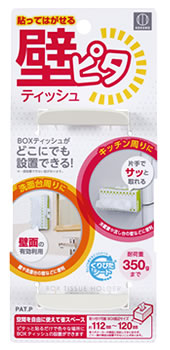 小久保工業 貼ってはがせる 買物 壁ピタティッシュ サービス 1個 くすりの福太郎