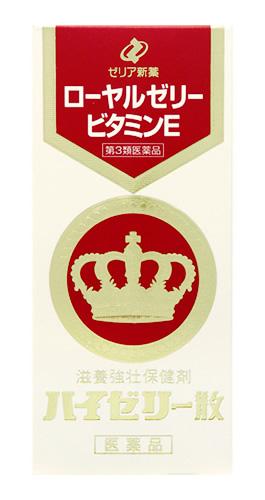 【第3類医薬品】ゼリア新薬 ハイゼリー散 (110g) 滋養強壮保健薬 くすりの福太郎
