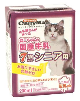 ドギーマン キャティーマン ねこちゃんの国産牛乳 7歳からのシニア用 キャットフード 猫用ミルク 200mL OUTLET SALE 時間指定不可