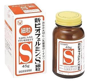 大正製薬 新ビオフェルミンS細粒 (45g) 乳酸菌の整腸薬 【指定医薬部外品】