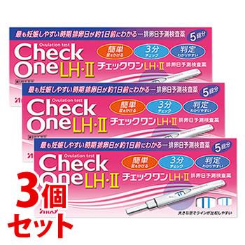 第1類医薬品 《セット販売》 アラクス チェックワン マーケット LH アイテム勢ぞろい II 排卵日予測検査薬 5回用 排卵検査薬 2 ×3個セット
