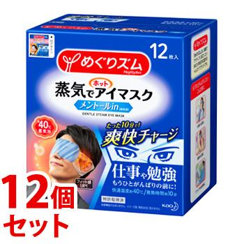 《セット販売》 花王 めぐりズム 蒸気でホットアイマスク メントールin (12枚入)×12個セット メントールイン
