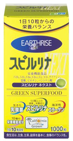 美容 健康 野菜不足 ビタミン 乳酸菌 コラーゲン 葉酸 栄養機能食品 DIC ネクスト スピルリナ ※軽減税率対象商品 smtb-s 入荷予定 送料無料 日本最大級の品揃え NEXT 1000粒