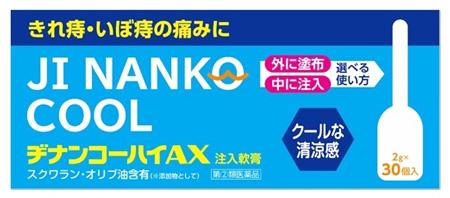 激安特価品 第 2 類医薬品 ムネ製薬 2g×30個 くすりの福太郎 ヂナンコーハイAX 爆売りセール開催中