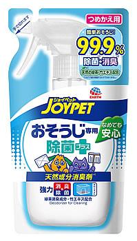 アースペット ジョイペット 天然成分消臭剤 おそうじ専用除菌プラス つめかえ用 240mL 期間限定で特別価格 捧呈 消臭剤 詰め替え用 犬猫用