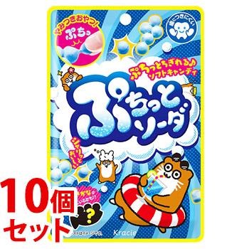 《セット販売》 クラシエ ぷちっとソーダ (25g)×10個セット 菓子 ソフトキャンディ ※軽減税率対象商品