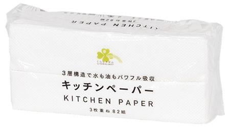 くらしリズム 丸富製紙 キッチンペーパー 246枚 国内送料無料 3枚重ね82組 通信販売