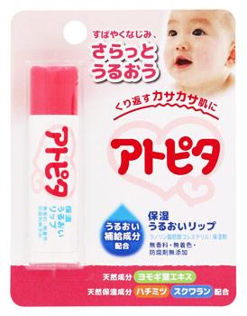 丹平製薬 アトピタ 保湿うるおいリップ (5g)