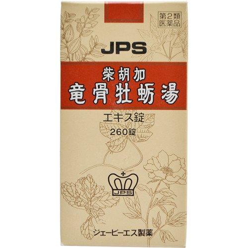 【第2類医薬品】単品よりも30%お得!JPS-15 柴胡加竜骨牡蛎湯(さいこかりゅうこつぼれいとう)エキス錠 260錠×12個セット