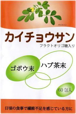 ☆腸内環境サポートに!日健協サービス カイチョウサン 徳用 1.8g×360包(60包×6個セット)