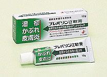 【第(2)類医薬品】リビメックスと同じアンテドラッグ型ステロイド成分配合!ゼリア新薬 プレバリンα軟膏 15g×10個セット