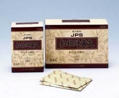 【第2類医薬品】むくみ、排尿困難、顔や手足のほてりなどに!JPS-76 知柏地黄丸(ちばくじおうがん)料エキス顆粒 60包