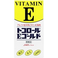 【第3類医薬品】タケダ トコロールEゴールド 240カプセル
