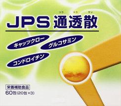 ☆単品よりも40%お得!JPS製薬 通透散 60包×6個セット