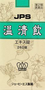 【第2類医薬品】単品よりも30%お得!JPS-80 温清飲エキス錠N(うんせいいん) 260錠×12個セット