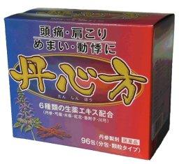 【第2類医薬品】単品よりも30%お得!ウチダ和漢薬 丹心方(たんしんほう)顆粒 96包(48包×2個)×12個セット