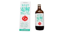 【第3類医薬品】吸収の良いイオン化されたカルシウム!大木製薬 タチカワ電解カルシウム 600ml×12本セット