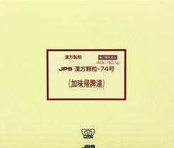 【第2類医薬品】貧血、精神不安、不眠症に!JPS漢方顆粒-74号 加味帰脾湯(かみきひとう) 2.5g×180包