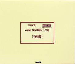 【第2類医薬品】胃腸の弱い方のかぜの初期、血の道症に!JPS漢方顆粒-13号 香蘇散(こうそさん) 2.0g×180包