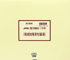 【第2類医薬品】精神不安や動悸、不眠などに!JPS漢方顆粒-15号 柴胡加竜骨牡蛎湯(さいこかりゅうこつぼれいとう) 2.0g×180包