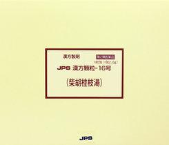 【第2類医薬品】微熱・寒気・頭痛・はきけなどに!JPS漢方顆粒-16号 柴胡桂枝湯(さいこけいしとう) 2.0g×180包