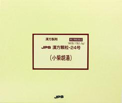【第2類医薬品】はきけ、胃炎、疲労感、かぜの後期の諸症状などに!JPS漢方顆粒-24号 小柴胡湯(しょうさいことう) 2.0g×180包