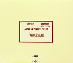 【第2類医薬品】排尿痛、残尿感、おりものなどに!JPS漢方顆粒-69号 竜胆瀉肝湯(りゅうたんしゃかんとう) 2.5g×180包