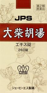 【第2類医薬品】単品よりも10%お得!JPS-31大柴胡湯(だいさいことう)エキス錠 260錠×3個セット