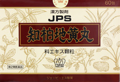 【第2類医薬品】JPS-76 知柏地黄丸(ちばくじおうがん)料エキス顆粒 60包×6個セット